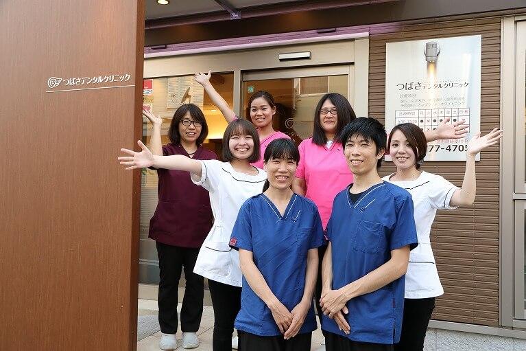 大阪市生野区の小児歯科、つばさデンタルクリニックでは子どもが大好きなベテランスタッフが在籍しています。